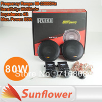HI -END 5inch,2-way  car auto falantes automotivo audio loudspeakers MAX power 80W,80-20000Hz,RK-515 Free shipping FEDEX/DHL