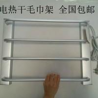 aluminium alloy mini electric towel rack