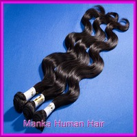 Unprocessed 100% Brazilian Virgin Wavy Human Hair Extensions Body Wave 1b# 1 Bundles per Lot 40g/bundle