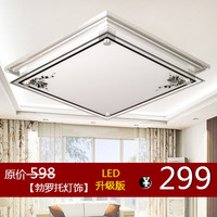 Modern brief fashion led ceiling light living room lamps aluminum bedroom lights restaurant lamp 7006