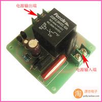 High power supply soft board 40a relay amplifier