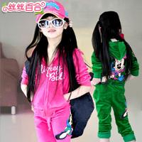 Children's clothing girl's   spring 2014 autumn velvet cardigan sweatshirt child sports set