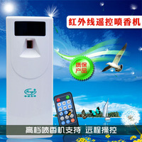 Light sensitive remote control aerosol dispenser perfume spray fragrance machine remote control aerosol dispenser