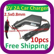 popular 24v charger