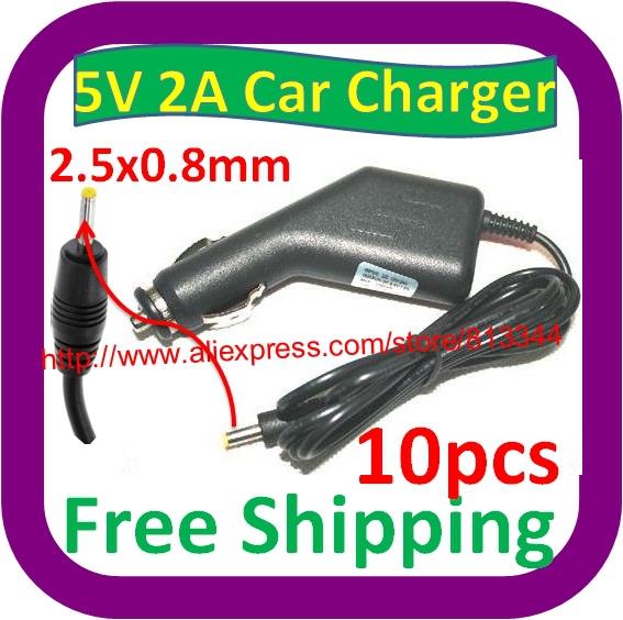10 pcs Free Shipping 5V 2A 2.5mmx0.7mm Car charger For LG Optimus Pad(China (Mainland))