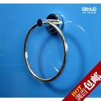 Dehub towel ring super suction cup original circle bath towel rack seamless