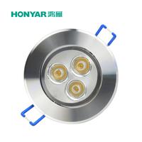 Honyar 05 led ceiling spotlights 4w 4000k silver