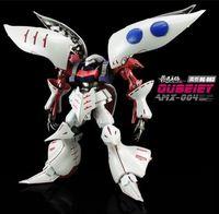 Free Shipping/ Gundam Model/HG 1/144 Qubeley / white Kabini
