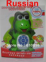 Free Shipping Russian Language Multifunctional Learning Machine Study Sing Song Tell Story Musical Educational Toy