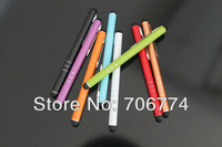 For iPhone/iPad Tablet PC Cellphone 8 Colors Universal Capacitive Stylus Touch Pen 30PCS/lot, Free Shipping