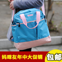 Fashion multifunctional bag nappy bag one shoulder cross-body backpack large capacity backpack bag maternity
