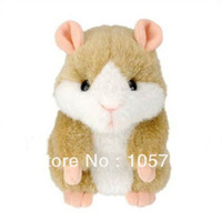 New Cute  Speak Talking Sound Record Electronic Hamster Plush Yellow T0256