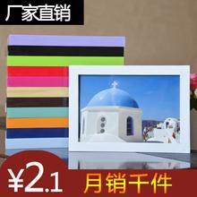 frame plastic promotion