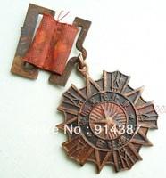 "Cultural revolution medal of honor MEDALS ""northeast democratic coalition medal"""