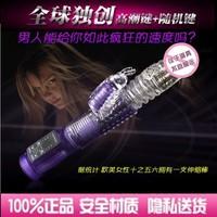 Free shipping Automatic pumping female vibrator swing masturbation av stick female masturbation membranously adult supplies