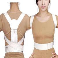 make beautiful children and women Magnetic Back Shoulder Corrector Posture Orthopedic Support Belt Brace size M
