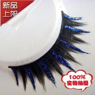 Popular blue powder false eyelashes party masquerade style r001
