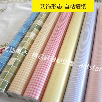 Wallpaper wall stickers wallpaper soft furniture
