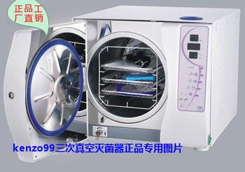 Medical sterilizer disinfection cabinet furnace vacuum high temperature sterilizer 12l