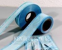 Sterilization bags medical sterilization bags sealing machine sterilization bags 5.5cm times . 200m