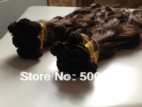Brazilian  Virgin Hand Tied Weft #4 natural curl