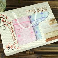Freeshipping 100% cotton towel packaging box gift box gift