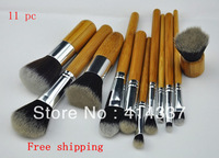 Pro. 11 pcs Bamboo Handles Eco-friendly Makeup Brush Set Super Soft face kit NEW