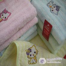 small towel price