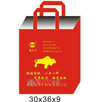 Customize non-woven bag Small red tote