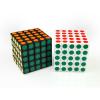 QJ cube Professional classic 5x5x5 cube