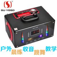 Su-68 portable card speaker high power outdoor sound belt remote control