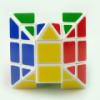QJ UFO classic  cube professional octahedron white