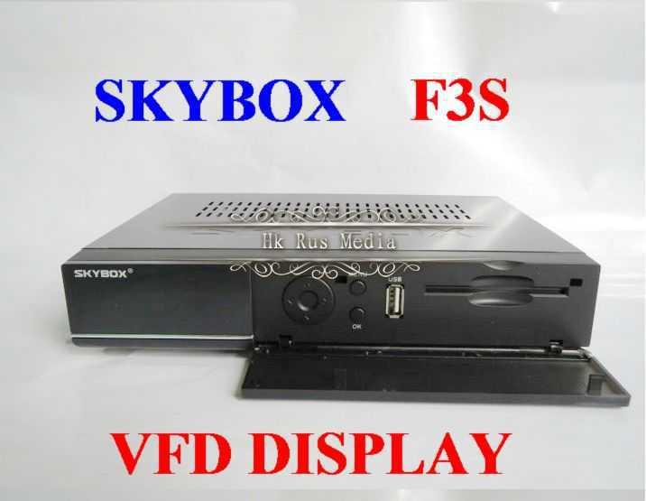 ATUALIZAÇÃO SKY BOX F3S/F5S