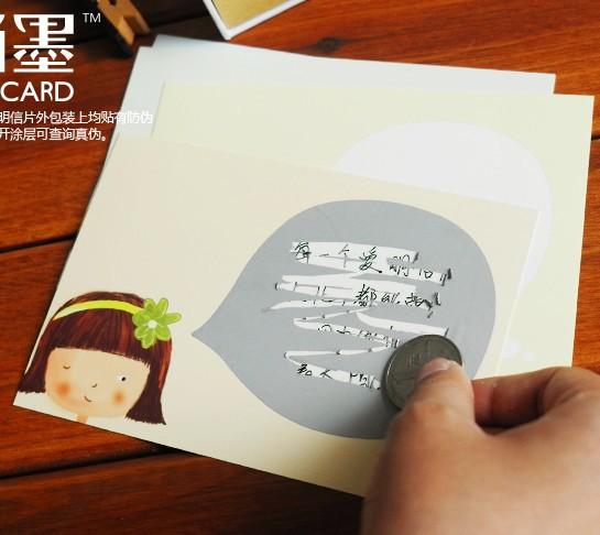 Card своими руками