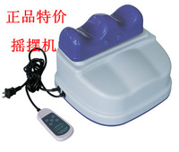 free shipping high quality Foot swing machine swing machine foot massage device simple handle