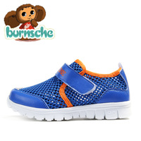 Summer single network cutout children shoes male female child child breathable shoes network sandals sport shoes  size:26-36