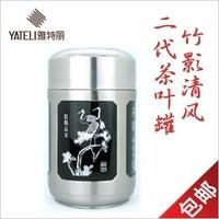 Stainless steel tea caddy tea box tin magnetisation stainless steel tea caddy tea bucket