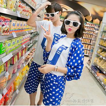 Summer lovers women's 2013 cloak beach wear toweled plus size lovers design
