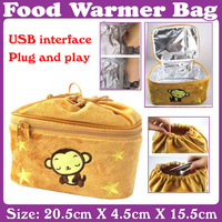 2 pcs/Lot_New USB Lunch Box Warmer BAG Food Container Warming Bags_Free Shipping