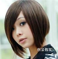 2015 New Fashion Wig girls short hair short straight bobo elegant synthetic hair wig