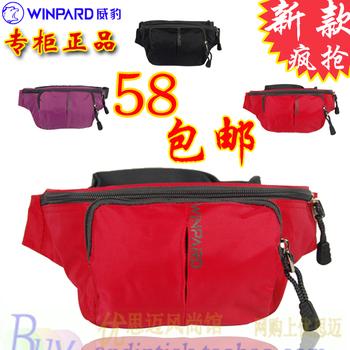 Winpard waist pack women's outdoor bag male casual small chest pack women's waist pack sports messenger bag