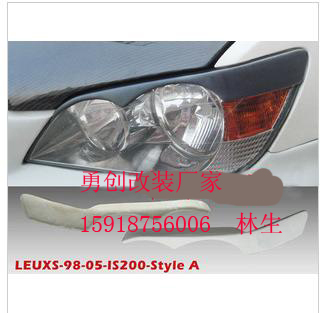 Lexus 98-05-is200 headlight lexus is200 carbon light eyebrow lexus is200 mei