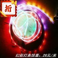 2811 symphony 5050 smd led strip led light strip 30 lamp 10 casing waterproof 28 meters