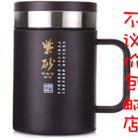 Magnetic vacuum cup insulation with colander cup gift cup