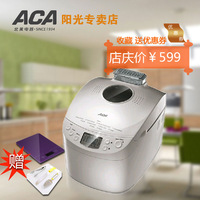 Aca north america ab-pm6512 bread machine electrical appliances household fully-automatic bread machine fruit