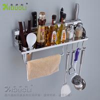 304 stainless steel kitchen accessories single tier storage tools shelf xdl-1354