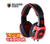 SADES/SA-906 vibration 7.1 video game, headset, USB headset computer