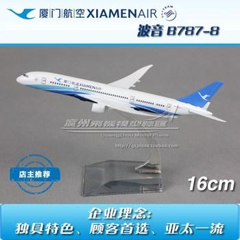 Xiamen airlines xiamen air boeing b787-8 16cm alloy model