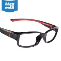 free shipping hot sell  2013 Myopia glasses ultra-light tr90 sports eyewear frame myopia Men eyeglasses frame male eye box