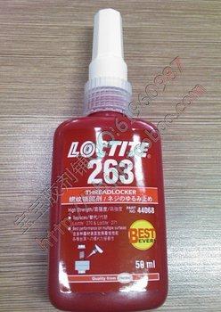 Double loctite 270 loctite 271 loctite 263 screws locking agent loctite263 50ml